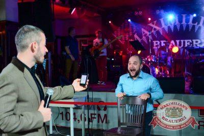Октоберфест: Фестивальный уикенд. Выиграй тонну пива! 24 сентября 2015 - Ресторан «Максимилианс» Тюмень - 18