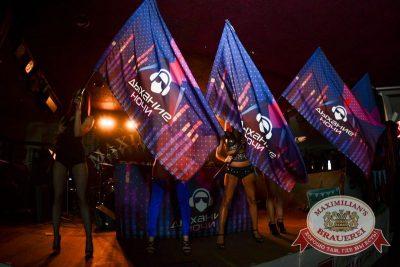Октоберфест: Фестивальный уикенд. Выиграй тонну пива! 24 сентября 2015 - Ресторан «Максимилианс» Тюмень - 27