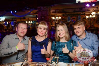 Октоберфест: Фестивальный уикенд. Выиграй тонну пива! 24 сентября 2015 - Ресторан «Максимилианс» Тюмень - 36