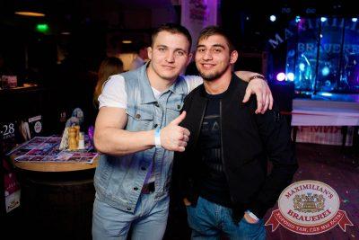 Super ПЯТНИЦА, 6 апреля 2018 - Ресторан «Максимилианс» Тюмень - 17