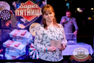Super ПЯТНИЦА, 6 апреля 2018 - Ресторан «Максимилианс» Тюмень - 20