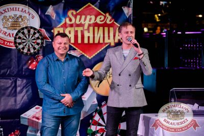 Super ПЯТНИЦА, 6 апреля 2018 - Ресторан «Максимилианс» Тюмень - 23