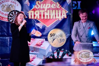 Super ПЯТНИЦА, 6 апреля 2018 - Ресторан «Максимилианс» Тюмень - 25