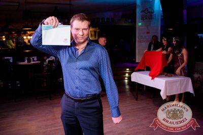 Super ПЯТНИЦА, 6 апреля 2018 - Ресторан «Максимилианс» Тюмень - 30