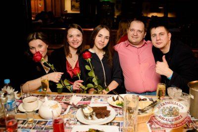 Super ПЯТНИЦА, 6 апреля 2018 - Ресторан «Максимилианс» Тюмень - 34