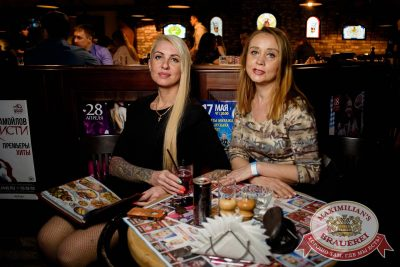 Super ПЯТНИЦА, 6 апреля 2018 - Ресторан «Максимилианс» Тюмень - 35