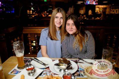 Super ПЯТНИЦА, 6 апреля 2018 - Ресторан «Максимилианс» Тюмень - 38
