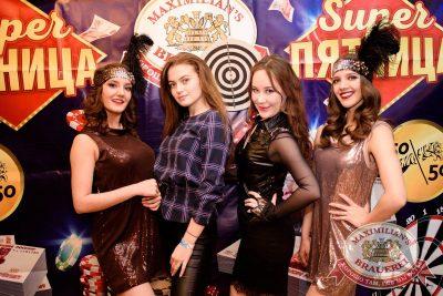 Super ПЯТНИЦА, 6 апреля 2018 - Ресторан «Максимилианс» Тюмень - 4