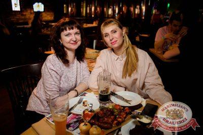 Super ПЯТНИЦА, 6 апреля 2018 - Ресторан «Максимилианс» Тюмень - 44