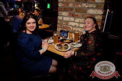 Super ПЯТНИЦА, 6 апреля 2018 - Ресторан «Максимилианс» Тюмень - 45