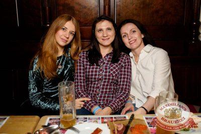 Super ПЯТНИЦА, 6 апреля 2018 - Ресторан «Максимилианс» Тюмень - 49
