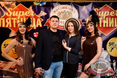 Super ПЯТНИЦА, 6 апреля 2018 - Ресторан «Максимилианс» Тюмень - 7