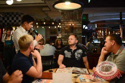 Джиган, 23 июля 2015 - Ресторан «Максимилианс» Тюмень - 09