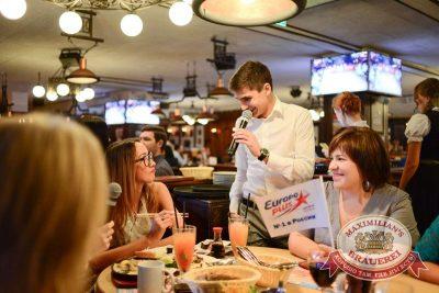 Джиган, 23 июля 2015 - Ресторан «Максимилианс» Тюмень - 10