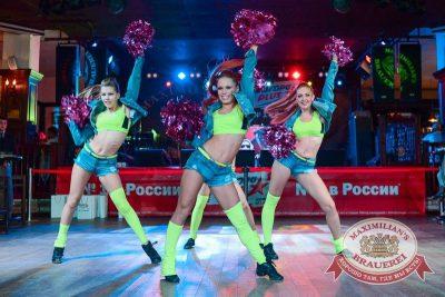 Джиган, 23 июля 2015 - Ресторан «Максимилианс» Тюмень - 14