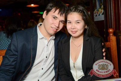 Джиган, 23 июля 2015 - Ресторан «Максимилианс» Тюмень - 26