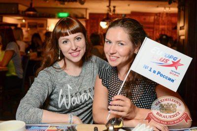 Джиган, 23 июля 2015 - Ресторан «Максимилианс» Тюмень - 27