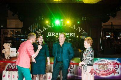 Маргарита Суханкина, 3 декабря 2015 - Ресторан «Максимилианс» Тюмень - 08