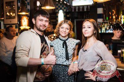 Маргарита Суханкина, 3 декабря 2015 - Ресторан «Максимилианс» Тюмень - 26