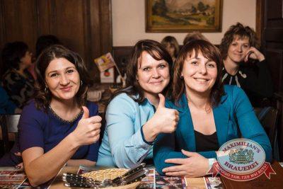 Маргарита Суханкина, 3 декабря 2015 - Ресторан «Максимилианс» Тюмень - 27