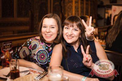 Маргарита Суханкина, 3 декабря 2015 - Ресторан «Максимилианс» Тюмень - 29
