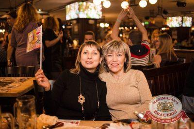 Маргарита Суханкина, 3 декабря 2015 - Ресторан «Максимилианс» Тюмень - 30