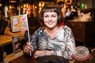 Маргарита Суханкина, 3 декабря 2015 - Ресторан «Максимилианс» Тюмень - 31
