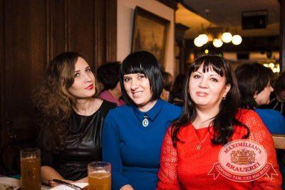 Маргарита Суханкина, 3 декабря 2015 - Ресторан «Максимилианс» Тюмень - 33