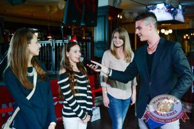 День рождения Европы плюс! Специальный гость: группа «Пицца», 25 июня 2015 - Ресторан «Максимилианс» Тюмень - 10