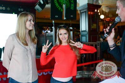 День рождения Европы плюс! Специальный гость: группа «Пицца», 25 июня 2015 - Ресторан «Максимилианс» Тюмень - 11