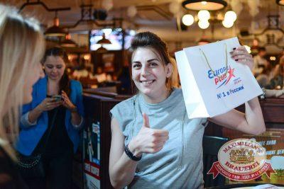 День рождения Европы плюс! Специальный гость: группа «Пицца», 25 июня 2015 - Ресторан «Максимилианс» Тюмень - 12