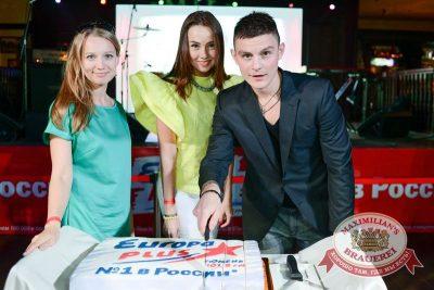 День рождения Европы плюс! Специальный гость: группа «Пицца», 25 июня 2015 - Ресторан «Максимилианс» Тюмень - 14