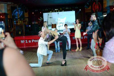 День рождения Европы плюс! Специальный гость: группа «Пицца», 25 июня 2015 - Ресторан «Максимилианс» Тюмень - 16