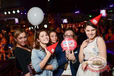 День рождения Европы плюс! Специальный гость: группа «Пицца», 25 июня 2015 - Ресторан «Максимилианс» Тюмень - 25