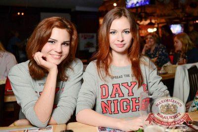 День рождения Европы плюс! Специальный гость: группа «Пицца», 25 июня 2015 - Ресторан «Максимилианс» Тюмень - 26