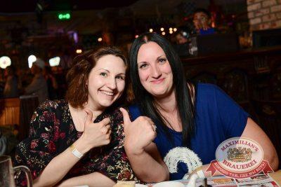 День рождения Европы плюс! Специальный гость: группа «Пицца», 25 июня 2015 - Ресторан «Максимилианс» Тюмень - 28
