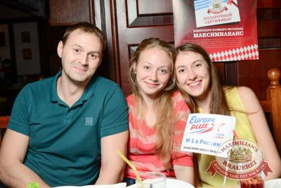 День рождения Европы плюс! Специальный гость: группа «Пицца», 25 июня 2015 - Ресторан «Максимилианс» Тюмень - 29