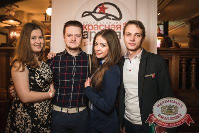 Группа «Пицца», 11 декабря 2014 - Ресторан «Максимилианс» Тюмень - 05