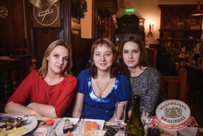 Группа «Пицца», 11 декабря 2014 - Ресторан «Максимилианс» Тюмень - 19