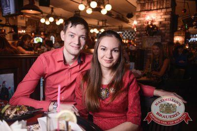 Группа «Пицца», 11 декабря 2014 - Ресторан «Максимилианс» Тюмень - 21