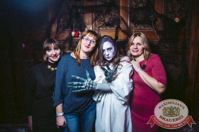 Halloween: первый день шабаша. Вечеринка по мотивам фильма «Гоголь», 27 октября 2017 - Ресторан «Максимилианс» Тюмень - 11