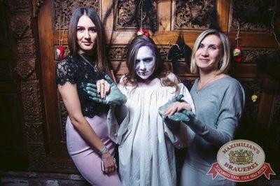 Halloween: первый день шабаша. Вечеринка по мотивам фильма «Гоголь», 27 октября 2017 - Ресторан «Максимилианс» Тюмень - 13