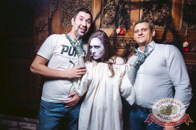 Halloween: первый день шабаша. Вечеринка по мотивам фильма «Гоголь», 27 октября 2017 - Ресторан «Максимилианс» Тюмень - 14