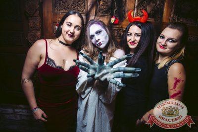 Halloween: первый день шабаша. Вечеринка по мотивам фильма «Гоголь», 27 октября 2017 - Ресторан «Максимилианс» Тюмень - 15