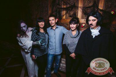 Halloween: первый день шабаша. Вечеринка по мотивам фильма «Гоголь», 27 октября 2017 - Ресторан «Максимилианс» Тюмень - 17