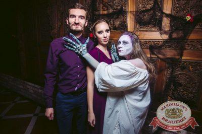 Halloween: первый день шабаша. Вечеринка по мотивам фильма «Гоголь», 27 октября 2017 - Ресторан «Максимилианс» Тюмень - 21