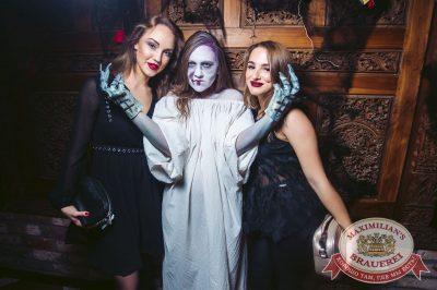 Halloween: первый день шабаша. Вечеринка по мотивам фильма «Гоголь», 27 октября 2017 - Ресторан «Максимилианс» Тюмень - 22