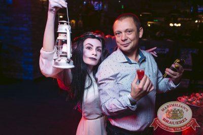 Halloween: первый день шабаша. Вечеринка по мотивам фильма «Гоголь», 27 октября 2017 - Ресторан «Максимилианс» Тюмень - 24
