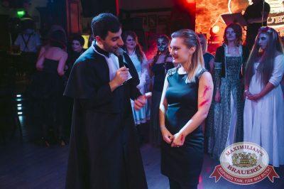 Halloween: первый день шабаша. Вечеринка по мотивам фильма «Гоголь», 27 октября 2017 - Ресторан «Максимилианс» Тюмень - 26
