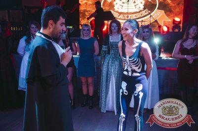 Halloween: первый день шабаша. Вечеринка по мотивам фильма «Гоголь», 27 октября 2017 - Ресторан «Максимилианс» Тюмень - 28
